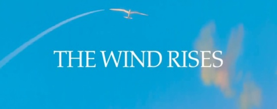 The Wind Rises Title Movie Logo