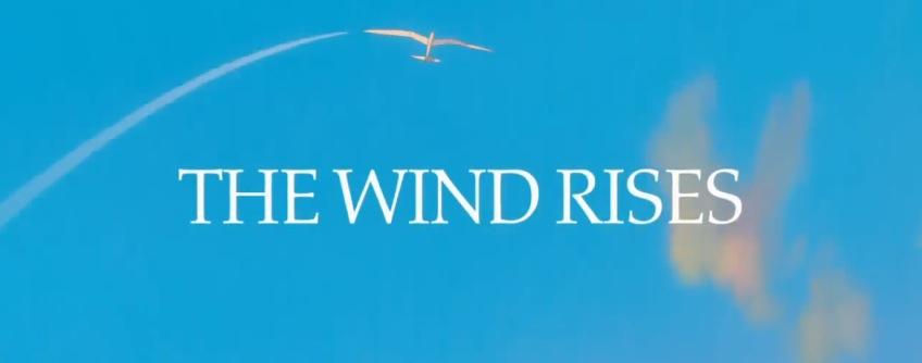The Wind Rises Title Movie Logo