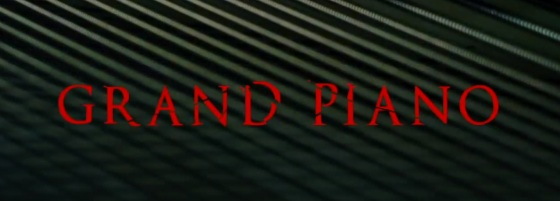 Grand Piano Title Movie Logo