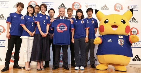 Pikachu and Pokémon Friends Named Japan's World Cup 2014 Team Mascots