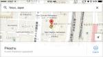 Pokemon Challenge Google Maps Example