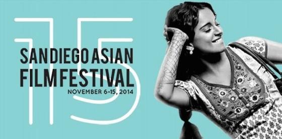 15th Annual San Diego Film Festival Lineup