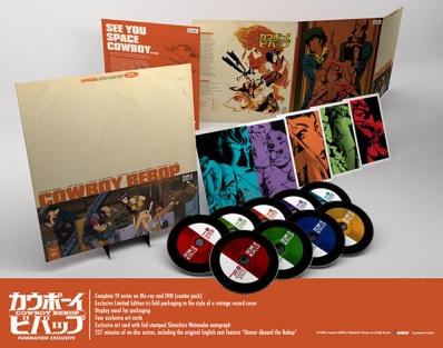 FUNimation Cowboy Bebop Exclusive Edition