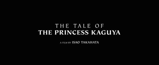 The Tale of Princess Kaguya Movie Title Logo