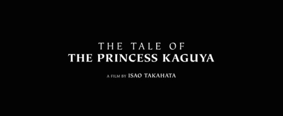 The Tale of Princess Kaguya Movie Title Logo