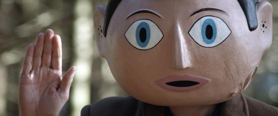 Frank Movie Blu-Ray