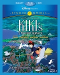 Kiki's Delivery Service Blu-Ray Cover Art