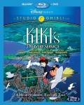 Kiki's Delivery Service Blu-Ray Cover Art