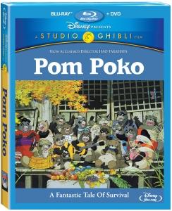 Pom Poko Blu-Ray Box Cover Art