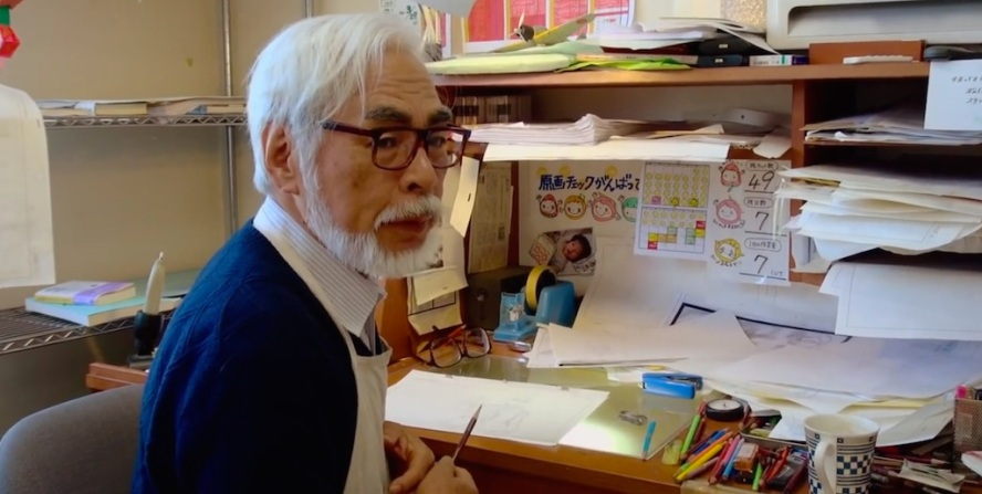 The Kingdom of Dreams and Madness Movie Review