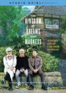 From the Kingdom of Dreams and Madness DVD Box Cover Art
