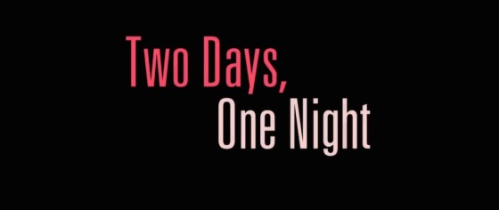 Two Days One Night Movie Title Logo
