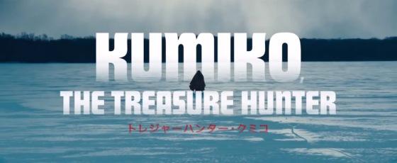 Kumiko the Treasure Hunter Movie Title Logo