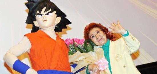 Goku Day Dragon Ball Z Masako Nozawa