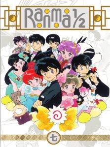 Ranma 1:2 Set 7 Blu-ray Box Cover Art