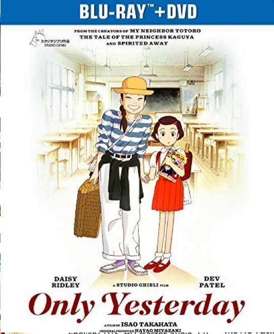 Only Yesterday Blu-ray Box Cover Art