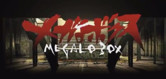 MEGALOBOX Anime Series from VIZ Media Announcement