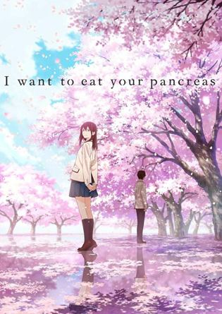 I Want to Eat Your Pancreas Teaser Poster